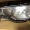 ヘッドライトの黄ばみを取る方法in旭川