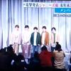 【動画】嵐会見でミスターサンデーに登場!2019年1月27日放送!活動休止の件