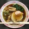 平成の締めくくりに食べておきたい「平成最後のラーメン」@ダルマヤラーメン