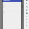 AndroidのListView #56
