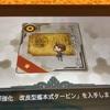 【艦これ】E3【第二次AL作戦】乙(その1)