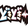 キスマイの新冠番組が「dTV」にて配信決定!『キスマイどきどきーん!』