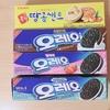 韓国のコンビニで買えるおすすめお菓子(第3弾)