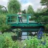 池袋の庭園