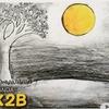 5X2B ウガンダ 80m CW ビューロ経由カード到着