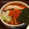 ●石神井公園駅「麺処 井の庄」の辛辛魚麺