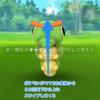【ポケモンGO】画面を見ずにポケモンをゲットする方法