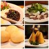 【オススメ5店】溝の口・たまプラーザ・青葉台(神奈川)にあるブラジル料理が人気のお店