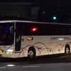 関東バス(700) 東京ミッドナイトエクスプレス京都号 乗車記