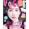 VOCE 2021年9月号 通常版 増刊号 SPECIAL版 が入荷予約受付開始!!