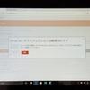 【Office 365 Solo】毎年自動更新で課金されるという恐ろしい設定をオフにする方法