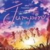 【ディスクレビュー】Poppin'Party 13thシングル『Jumpin'』