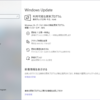 Windows10 May 2020 Updateをインストールします。