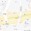 田方(広島市西区)