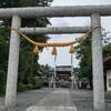 日本一の草薙の剣と大えびす様 白鷺神社から真岡市