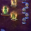 凶++ メリアドールミッション攻略パーティ公開 FFT剛き剣への誓い FFRK