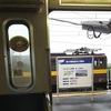 三重県のローカル線「三岐鉄道」で苦戦した話