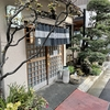 布恒更科・桜の葉切り大盛・2021年3月5日