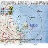 2017年10月15日 15時29分 岩手県沖でM3.0の地震