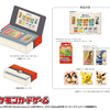 ポケモンカードファン以外にも欲しくなる??特別切手セット