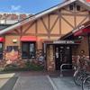 【コメダ珈琲店】喫茶店シリーズ  期間限定の小倉ノワールは甘党の私をメロメロにするおいしさでした。
