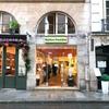 パリのビーズ屋さん♡Matière Première(4区マレ)
