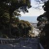 大洗磯崎神社に行ったのは 2年前 その時は・・・