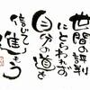 プレミアムレンタルおじさん(プレおじ)