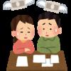 家計簿アプリを使ったら、使い始めた月からいきなり1万円以上節約できた。