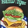 ハンバーガーの絵の修正と新しい絵の図案