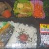 「かねひで」(大宮市場)の「三色炒め弁当」 199(半額)+税円