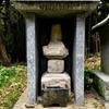 「大木戸」という地名を訪ねる 北九州市若松区安屋
