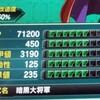【スパロボX】28.闇と光/マジンガーZEROを倒そう。