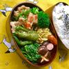 鶏肉とネギの塩麹漬け焼き弁当