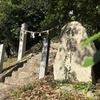 安芸武田氏ゆかりの神社、新羅神社。武田氏の先祖、清和源氏源義光が祭られています。