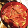 【ローストビーフ丼】お家でカフェ飯!手軽にできる!