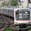 《東急》【写真館131】まだまだレギュラーな行先の東横線各駅停車渋谷行き
