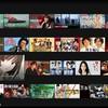 Netflixがフライング開始してたから負けじと最速感想あげておく