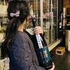 鬼滅の刃風日本酒
