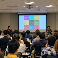 メルカリの新規事業のつくりかた|Souzoh Product Manager Talk セッションレポート