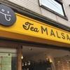 ティーマルサン(Tea MALSAN)@吉祥寺でアタリのタピオカミルクティーにありつく
