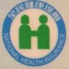 台湾の病院事情。医療費から医師とのコミュニケーションまで。