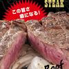 【オススメ5店】青梅・昭島・小作・青梅線沿線(東京)にあるハンバーグが人気のお店