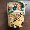 今日のおやつ 「じゃがりこ バズるチーズ味 明太クリーム味(bit's)」