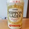 麦の甘さが美味しい NIPPON LAGER Premium