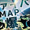 ヴァイパー全MAP空爆集!【VALORANT】
