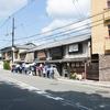 京都にある岡崎『岡崎地区』