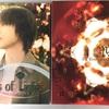 作業用BGMに光田康典さんの曲はやっぱ最高だ!って話です。