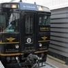 まるで遊園地?!チョーオトナ列車とチョー高速船で行くスリル満点の「天草」