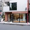 浅草橋「WESTSIDE COFFEE(ウエストサイドコーヒー)」〜自家焙煎のスペシャルティコーヒー店〜